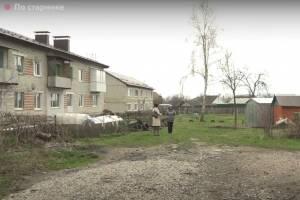 Жителей Выгонич после публикации «Городского» обеспечат благами цивилизации