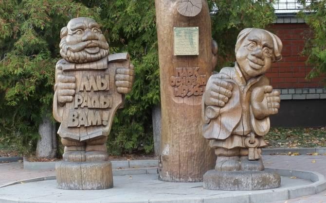В Брянске на благоустройство парков потратят 22 млн рублей