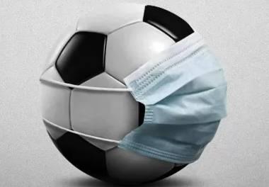 В Брянске отменили футбольные соревнования из-за коронавируса