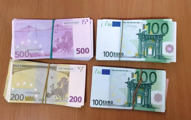 На Брянщине задержали серба с 30 тысячами евро
