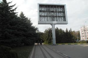 В  центре Брянска пропал самый большой телевизор