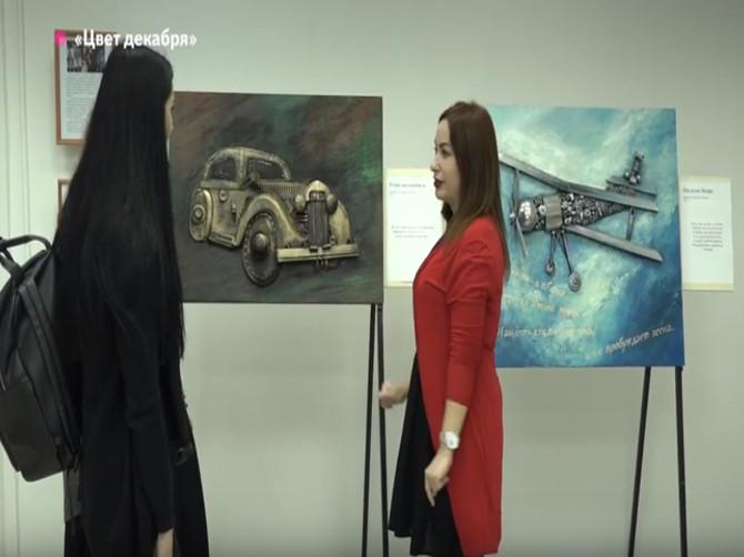 В Брянске открылась выставка «Цвет декабря»