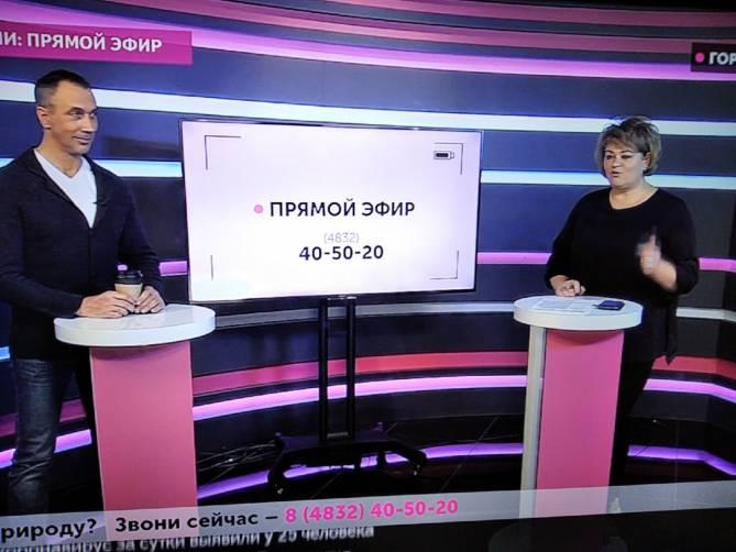В Брянске начался прямой эфир на «Городском» с Дмитрием Шпиленком