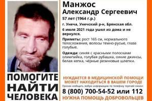 В Унече нашли пропавшего 57-летнего Александра Манжоса