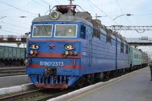 Из Новозыбкова в Москву в ноябре пустят дополнительные поезда