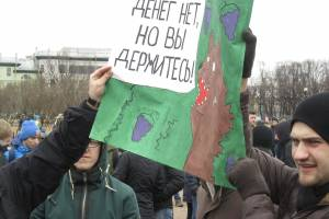 Брянского соцработника «озолотили» авансом в 3 тысячи рублей