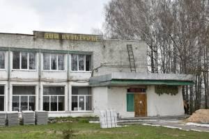 В Ветлевском поселении за 3 млн рублей ремонтируют Дом культуры