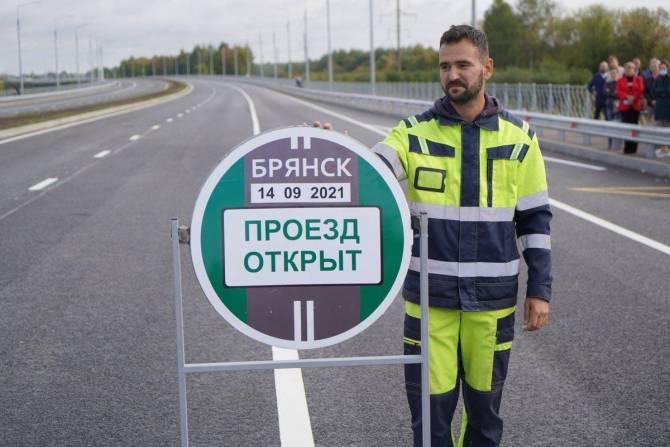 В Брянске открыли шестиполосную дорогу-дамбу