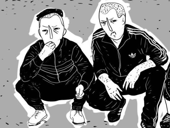 В Брянске на остановке гопники избили мужчину