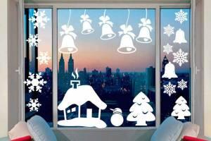 Брянцам предложили принять участие в флешмобе «Новогодние окна»