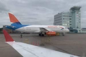 Брянцев предупредили о возможной задержке самолетов