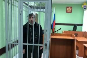 В Брянске осудят превратившего знакомую в мумию пенсионера