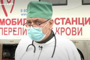 Брянские сотрудники ГИБДД поделились кровью