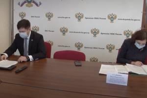 Брянские антимонопольщики за 4 месяца выписали штрафов на 1,2 млн рублей