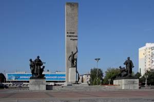 Со дня открытия в Брянске памятника на площади Партизан исполнилось  55 лет