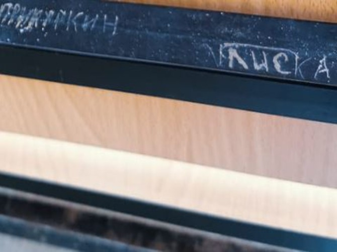 В зале брянского суда заметили граффити