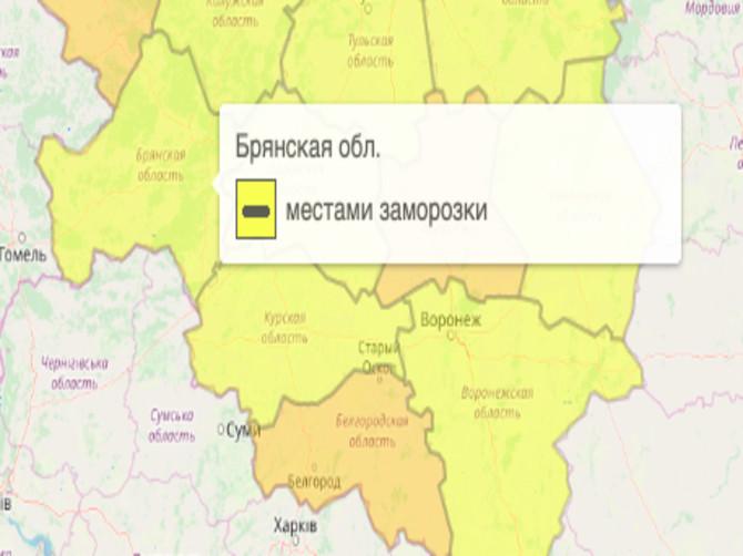 На Брянщине из-за заморозков ввели «жёлтый» уровень опасности