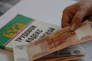 Брянская девушка через суд выбила деньги от московской пекарни