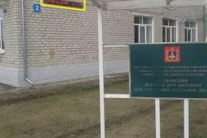 В Дубровке потребовали устранить нарушения прав детей-инвалидов