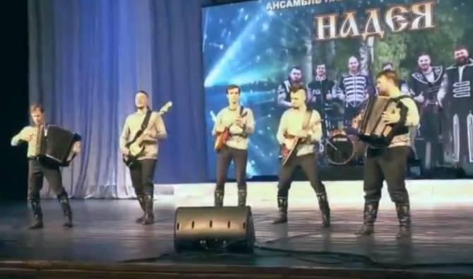 Брянский ансамбль «Надея» порадовал зрителей новым концертом