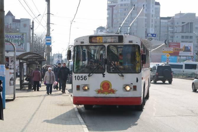 В Брянске троллейбус №4 пустят до Бульвара Щорса