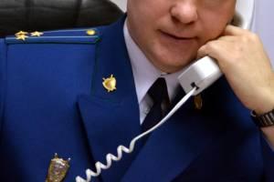 Прокурор Комаричского района выслушает жалобы местных жителей