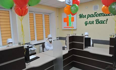 В Брянской области на здравоохранения потратят 1,5 млрд рублей