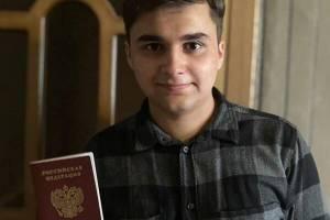 Избежавший депортации брянский волонтёр получил российский паспорт
