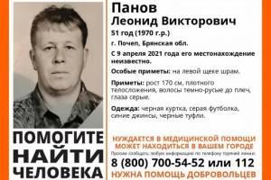 На Брянщине нашли живым пропавшего 51-летнего Леонида Панова