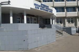 Для брянских больниц за деньги спонсоров закупят дополнительное оборудование
