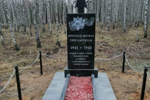 В Красногорском районе обновили воинские мемориалы