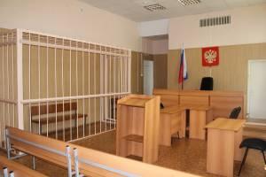 В Брянске осудят 21-летнего парня за продажу наркотиков