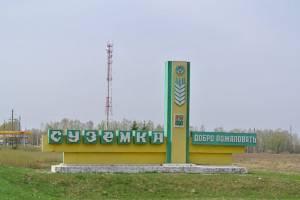 В Суземском районе построят три новых сквера