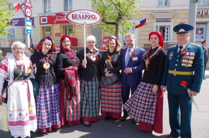 Белорусы на Брянщине: о дружбе братских народов в приграничном регионе