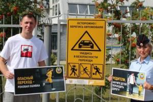 Возле 300 брянских школ установили дорожные шпаргалки