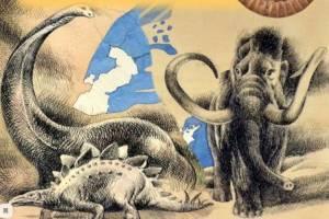 Брянцев пригласили в путешествие «По следам древних животных»