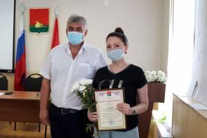 Работников брянского почтамта поздравили с профессиональным праздником