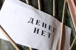 В Брянске работнику ООО «Гурман» задолжали 18,6 тысячи рублей
