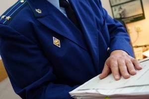 Навлинские чиновники забыли про законодательство о закупках