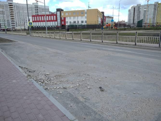В Брянске завалили грунтом провал на проезжей части улицы Грибачева