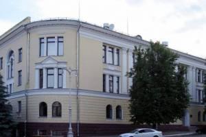 В Брянске на содержание библиотек выделили 94 млн рублей