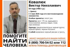В Брянске разыскивают 54-летнего Виктора Ковалюка