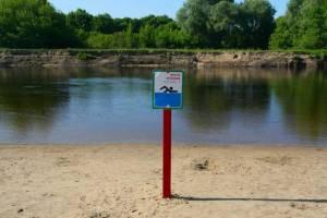 В Брянске к купальному сезону подготовили 7 пляжей