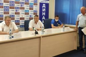 Брянское правительство решило вернуть «Динамо» в первый дивизион