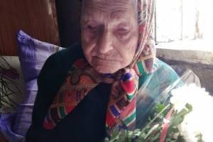В Стародубе долгожительница отметила 105-летие