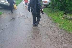 В поселке Путевка после ливня затопило улицу Луговую
