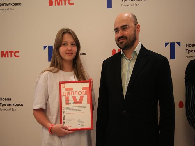 Картины юных брянских художниц покажут в Третьяковской галерее