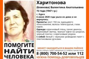 Брянцев просят помочь в поисках пропавшей 72-летней пенсионерки