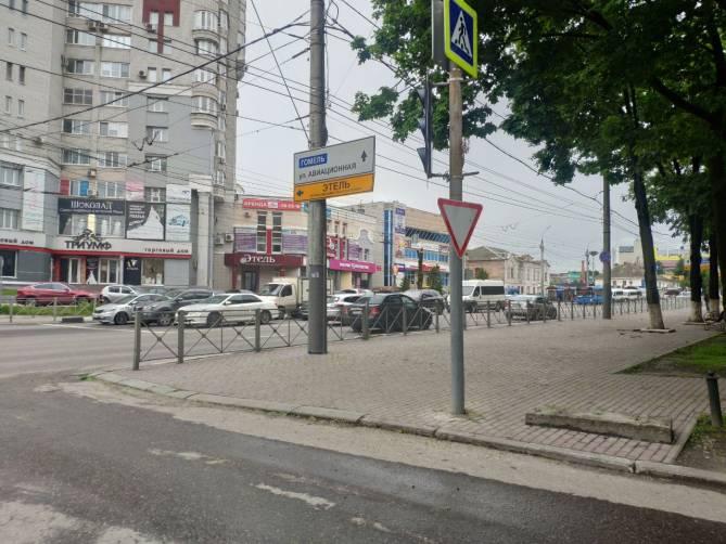 В Брянске избавились от «памятника» глупости чиновников