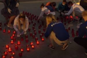 В Брянске на Кургане состоится акция «Свеча памяти»